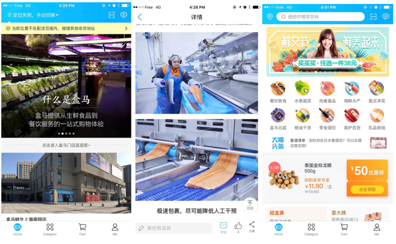 ecommerce-chine-application-hema