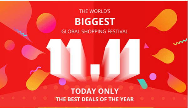 ecommerce-chine-evenement