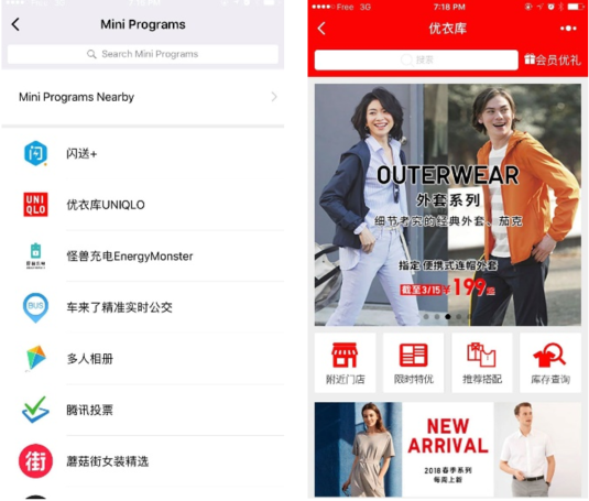 ecommerce-chine-mini-programs